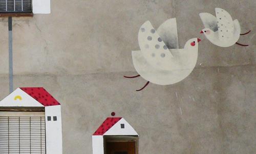 Ana Pez, arte urbano Fanzara, Valencia, DigeribleAna Pez, arte urbano Fanzara, Valencia, Digerible