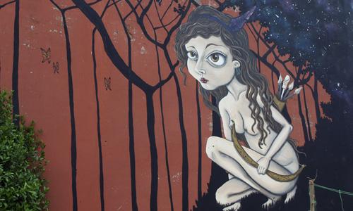 NANA, arte urbano, España, digerible