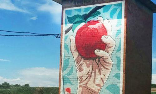 Reskate Arts arte urbano en España