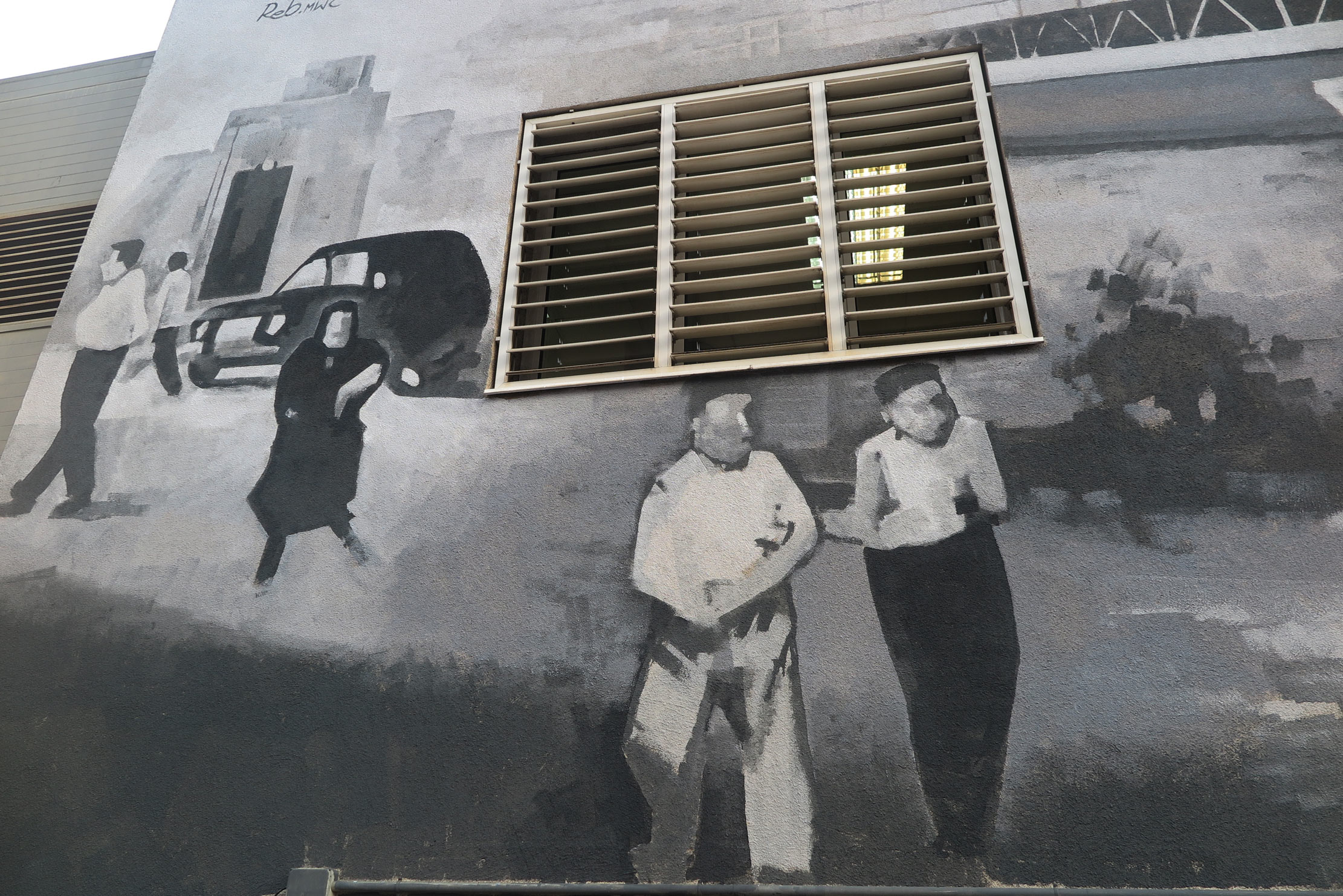 arte urbano Reb biblioteca Barcelona